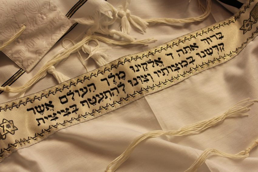 Подтверждение еврейских корней