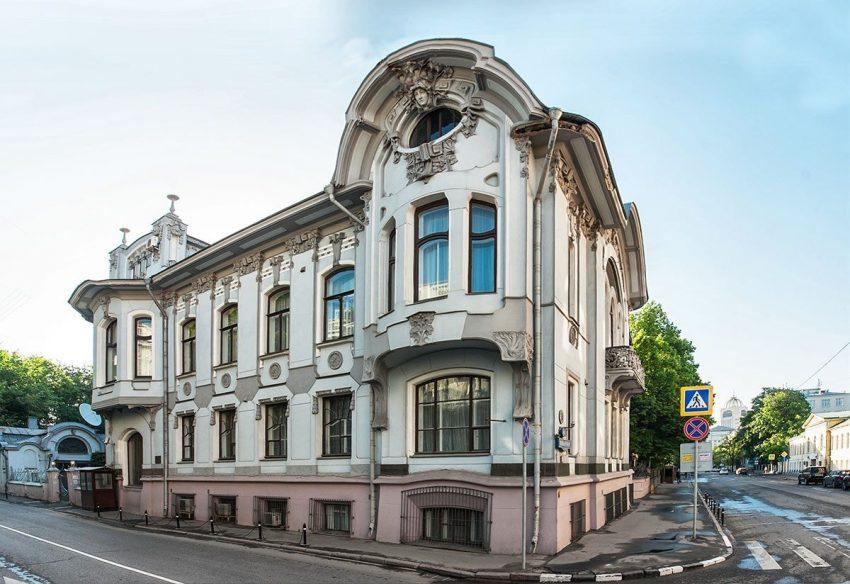 Посольство Новой Зеландии