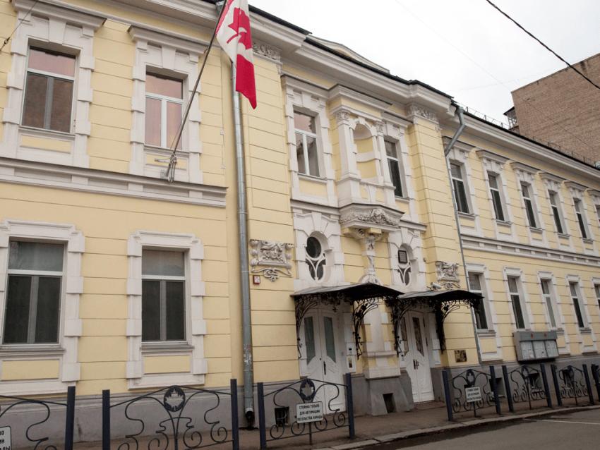 Посольство Канады